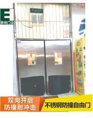 直销烟台不锈钢门防撞门价格优惠进行中