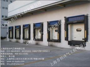 上海冷库安装公司