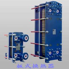 BRB板式换热器