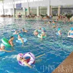 游泳馆水处理设备