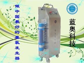 空间消毒小型移动式臭氧发生器