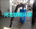 便携式移动焊烟除尘器