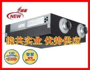 FY-15LD3C/F 松下全热交换器