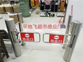 超市红外自动感应门单向出口超市门禁