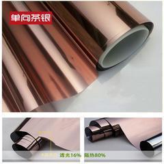 苏州阳光房隔热膜隔紫外线玻璃贴膜