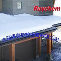滨特尔/瑞侃电伴热-屋面天沟及落水管除冰系统