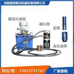 钢筋连接冷挤压机 钢筋连接挤压成型机 钢筋连接套筒