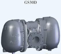GS30D蒸汽疏水阀|自由浮球式蒸汽疏水阀|浮球式疏水阀|杠杆浮球式蒸汽疏水阀