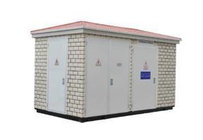 YB-12箱式变电站(欧式箱变)