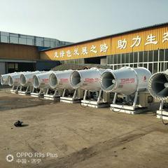 全自动触摸屏30米工地环保喷雾机