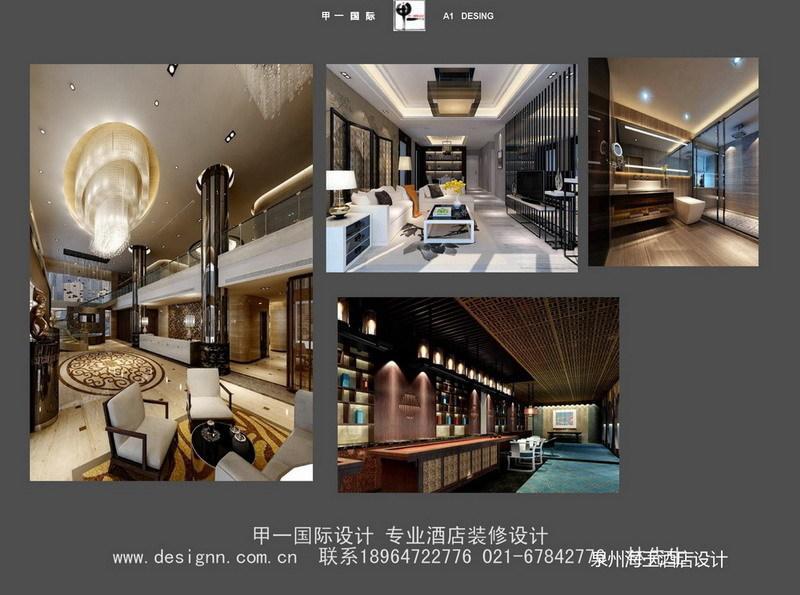 上海欧式快捷酒店五星级酒店商务酒店度假酒店经济酒店主题酒店精品酒