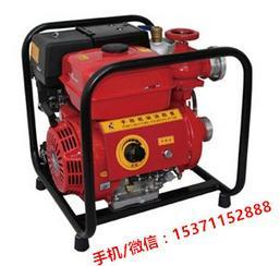 50BJ32手抬机动泵组(6马力)