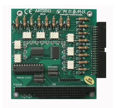 daq阿尔泰-光隔离数字量输入系列