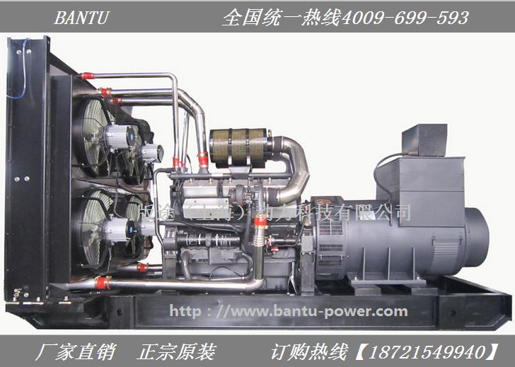备用800kw柴油发电机价格