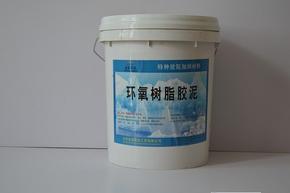 青岛环氧树脂胶泥
