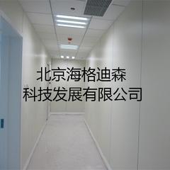 医院索洁板品牌就选北京海格迪森医院墙内系列,成就洁净板行业
