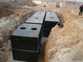 广东地埋式一体化污水处理设备工程 生活污水处理项目