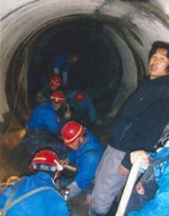 望都县专业防水堵漏有限公司
