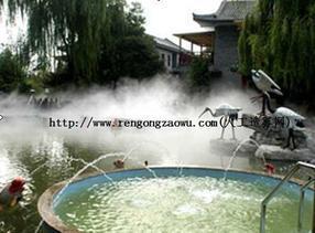 人工造雾喷雾机
