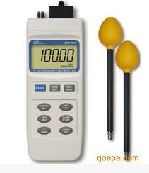 台湾路昌EMF-839高频电场强度计