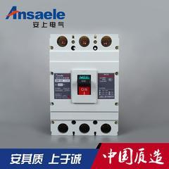 CM1塑壳断路器  空气开关 塑壳断路器生产厂家