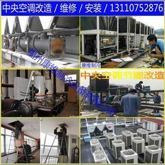 中央空调维修保养方法