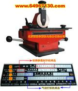 【X-6】标牌打印机|金属铭牌打标机