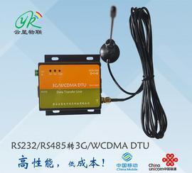 GPRS DTU全网通远程数据传输模块-西安云垦物联