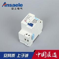 微型断路器 漏电断路器  小型断路器 断路器生产厂家