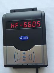 IC卡一体水控器
