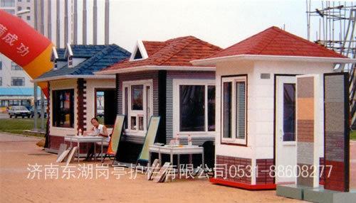 为您设计安装各式不同结构,不同材料的岗亭,商亭,警卫亭,书报亭,小区