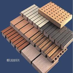 环保木质吸音板 KTV/影院/体育馆/鼓房/酒店包厢专用吸音材料