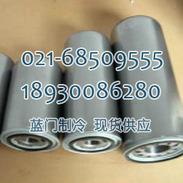 莱富康134-S-110/120/140压缩机及油过滤器组