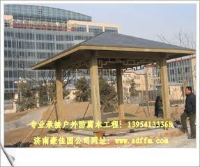山东济南豪佳园防腐木有限公司