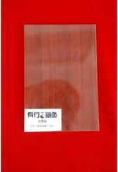 【UV漆销售】土豪UV漆,UV漆上市企业