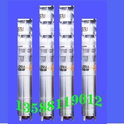 不锈钢QJF井用潜水电泵