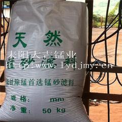 耒阳锰砂滤料
