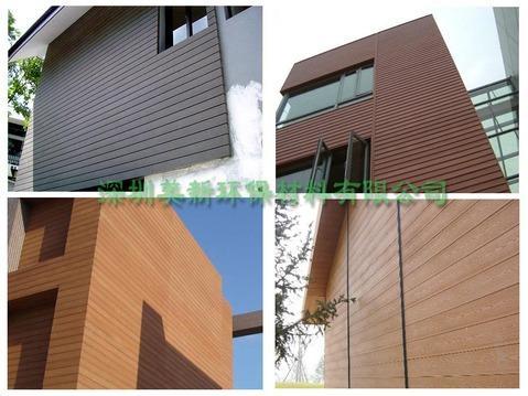 供应户外防水木塑装饰墙板