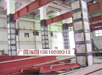 广州钢结构建筑广州广固加固公司