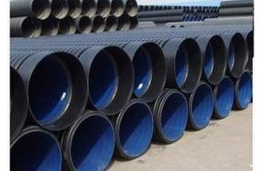 HDPE双壁波纹管225mm-800mm