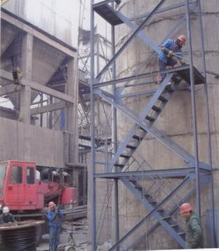 商易宝 产品列表 设计施工 建筑施工 高空工程 高空安装  收藏 点击