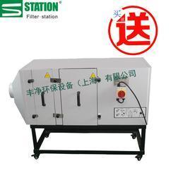 供应-上海工业油雾净化设备生产厂家-丰净环保