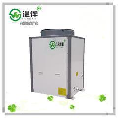 环保节能空调机组,空气源热水器