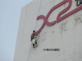厂房外墙刷涂料防腐公司【哪里专业】