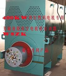 三相绕线异步电机起动器