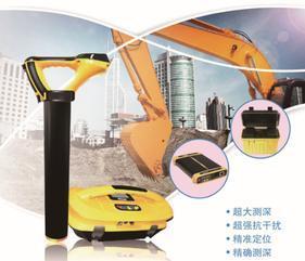 LD9000地下管线仪