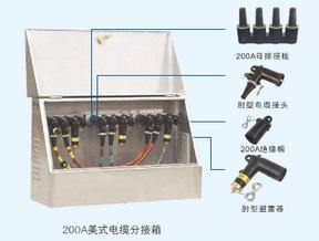 电缆分接箱美式电缆分接箱型号