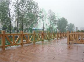 仿木护栏,亲水平台,景观护栏,仿木铺板