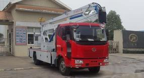 解放20米高空作业车