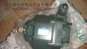 YUKEN油研变量柱塞泵